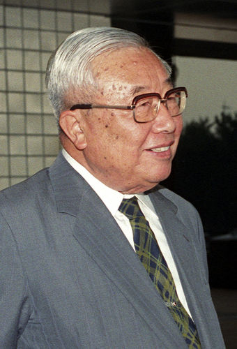 Eiji Toyoda in 1992
